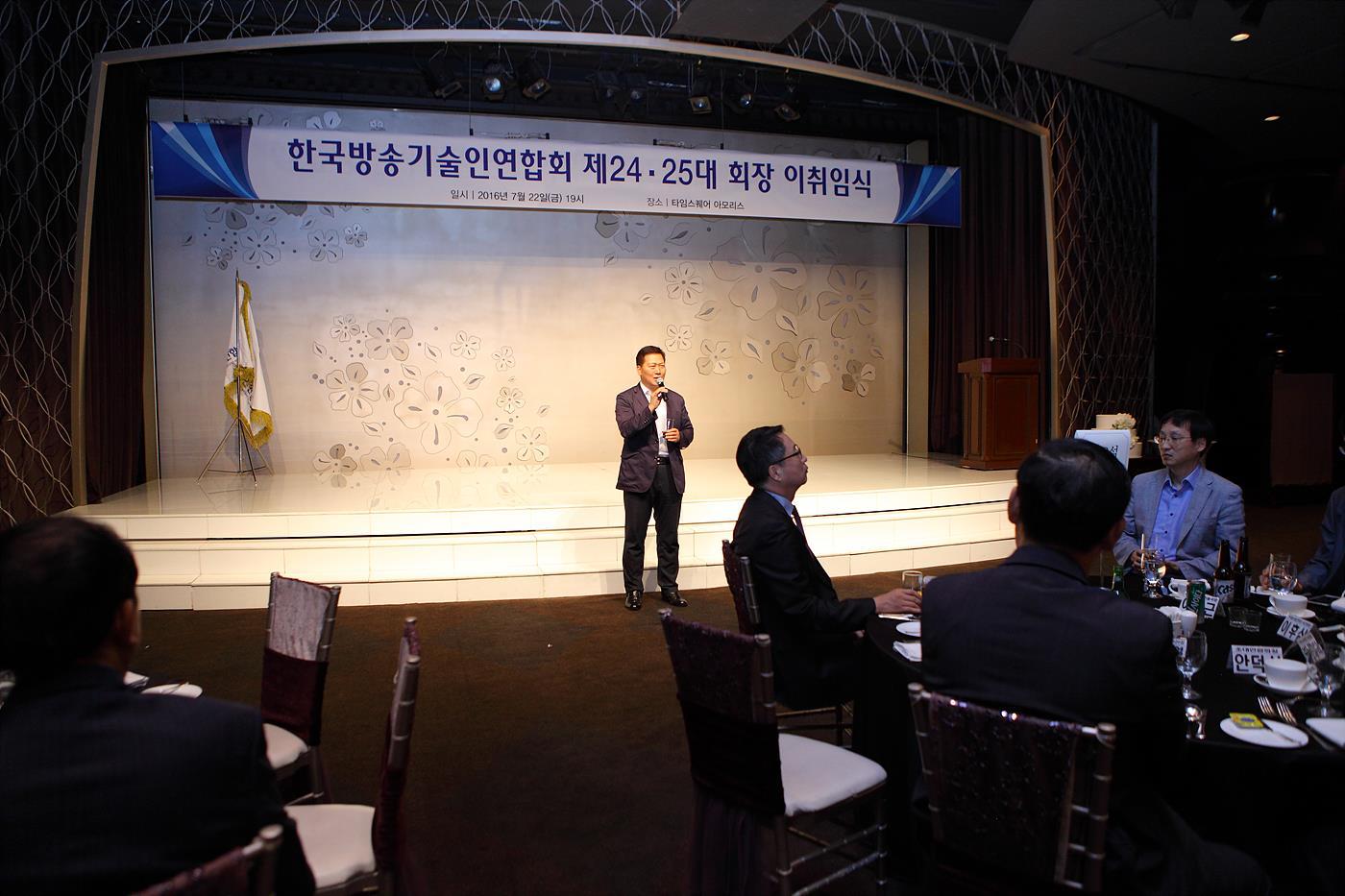 건배 제의 중인 김순기 KBS 네트워크센터장