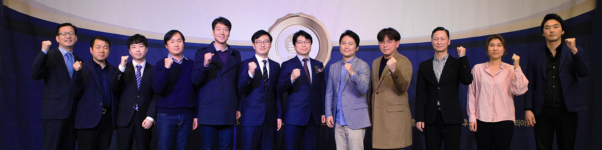 2018 방송기술대상 메인
