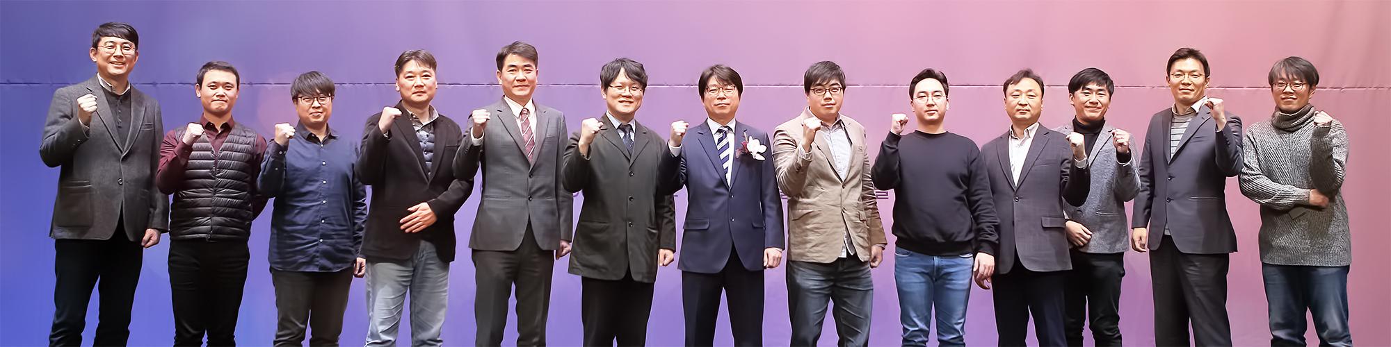 2019 방송기술대상